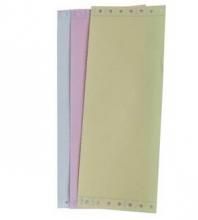 广博(GuangBo) DY7073-3 彩色80列三层3等份电脑压感打印纸(有撕边线)1000页