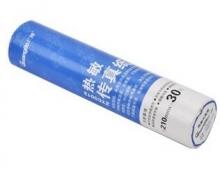 广博(GuangBo) ZTC5012 热敏传真纸210*30码(27.42m) 单卷装
