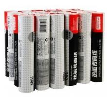 得力 (deli) 7726 热敏传真纸210mm*20y 24卷/盒