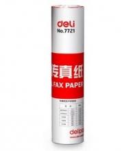 得力(deli)7721 55g铜版纸经济型热敏传真纸(白)热敏感度好 1卷装
