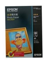 爱普生(EPSON) S042550 新一代光泽照片纸 A4/20张