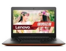 联想(Lenovo)U41-70 14英寸超薄笔记本(i7-5500U 4G 1T GT940M 2G独显 全高清屏 摄像头 Win8.1)日光橙