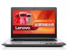 联想(Lenovo)小新出色版I2000IRIS版14英寸超薄本电脑(i7-5557U 4G 8G SSHD+500G Iris6100锐炬核显)星空银