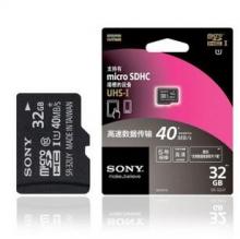 索尼内存卡32g tf高速Class10手机micro存储sd卡SR-32UY