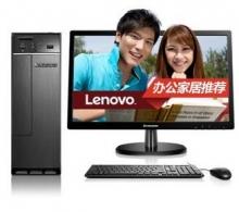 联想(Lenovo)H3000 台式电脑(奔腾J2900 4G 1T 1G独显 DVD 百兆网卡 Win8.1)