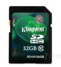 金士顿SDHC卡 Class10(32GB)SD10V/32G存储卡