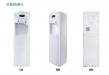 浩泽(novowater)A1XB2-A2立式直饮水机