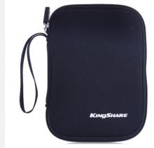 金胜 KINGSHARE 移动硬盘保护包2.5英寸 多功能收纳包 KS-PHD25B_黑色