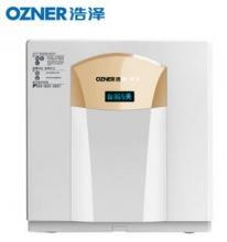 浩泽(Ozner)JZY-A2B3(XD)家用RO反渗透净水器
