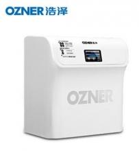 浩泽(Ozner)JZY-A2B-XW 橱下智能反渗透净水机