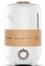 德尔玛(Deerma)DEM-F450 4.0L加湿器零辐射家用超静音
