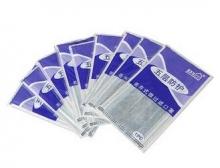 适美佳五层一次性活性炭口罩 防尘颗粒物 盒装20只(独立包装)