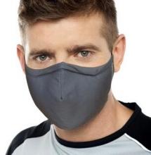 3M耐适康口罩防尘防风保暖男女舒适型口罩 棉 灰色 L号