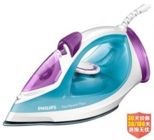 飞利浦(PHILIPS) GC2042/28 Philips EasySpeed衣捷 陶瓷顺滑底板蒸汽电熨斗