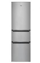TCL BCD-201KZ58 201升 三门冰箱 一级能效(星光银)