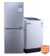 格兰仕(Galanz) J9F+178N 6.6公斤波轮洗衣机·178L两门冰箱套装