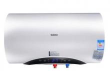 格兰仕(Galanz) ZSDF- G50E302T数显遥控 50升电热水器
