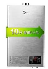 美的(Midea) JSQ20-10HWA(T) 10升 燃气热水器
