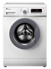 小天鹅(Little Swan)TG70-easy60WX 7公斤滚筒洗衣机 白色