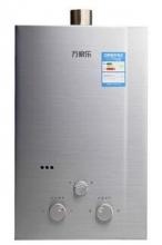 万家乐 JSQ16-8L2(S) 8升 燃气热水器(天燃气)
