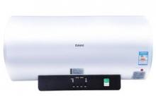 格兰仕(Galanz) ZSDF-G50E036T 50升遥控 3000W速热 电热水器