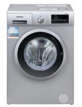 西门子(SIEMENS)WM10N1C80W 8公斤 变频滚筒洗衣机 (银色)XQG80-WM10N1C80W