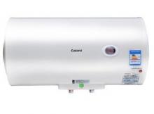 格兰仕(Galanz) G50K035 电热水器 50升