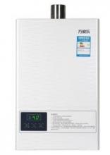 万家乐 JSQ24-12201 12升 燃气热水器(天然气)