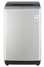 TCL XQB50-36SP 5公斤 全自动波轮洗衣机 一键脱水(亮灰色)