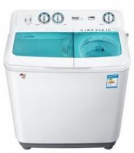 海尔(Haier) XPB70-987S AM 7公斤 双桶双缸洗衣机