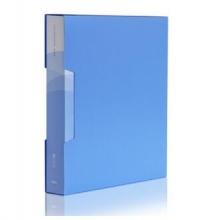 得力(deli)5280 商务型A4/80页资料册 蓝色 单只装