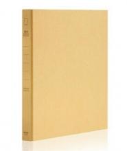 得力(deli) 5916 A4/D型二孔夹文件夹 黄色 单只装