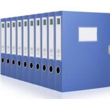 得力(deli) 33126 牢固耐用进口材料粘扣档案盒 A4蓝色 55mm