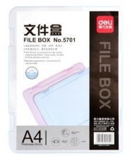 得力(deli)5701 A4透明PP文件盒 蓝色 单只装