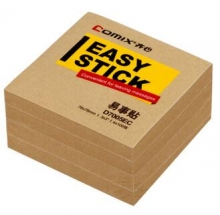 齐心(COMIX)D7005EC 牛皮纸易事贴(76x76mm)100张/本 4本装