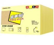齐心(COMIX)D5003 便利贴(76x101mm)颜色随机