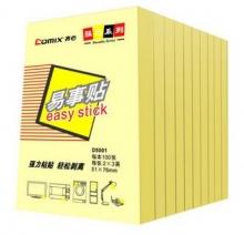 齐心(COMIX)D5001 便利贴(76x51mm)12本装 颜色随机