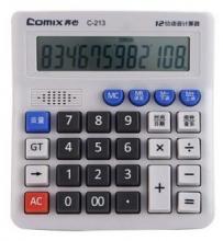 齐心(COMIX) C-213 计算器 电脑按键语音12位 灰色