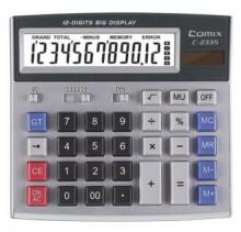 齐心(COMIX) C-2335 电脑按键计算器
