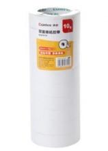 齐心(COMIX)MJ2410-10 棉纸双面胶带24mm*10y(9.1米)10卷/袋