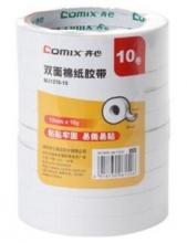 齐心(COMIX)MJ1210-10 棉纸双面胶带12mm*10y(9.1米)10卷/袋