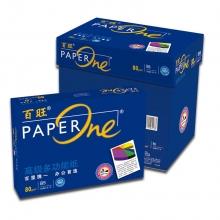 百旺B4/B5复印纸  70g/80g