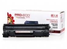 天威(PrintRite)打印办公耗材 CB436A通用硒鼓