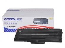 COBOL高宝T108S硒鼓 黑色