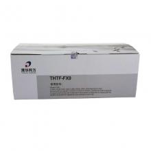 清华同方-FX9通用硒鼓