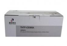 清华同方-CE505A通用硒鼓