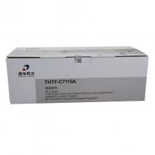 清华同方MH-7115A兼容惠普C7115A