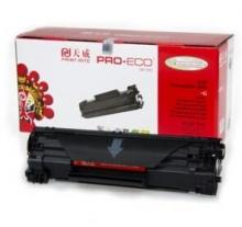 天威-CB435A/CRG-912通用硒鼓