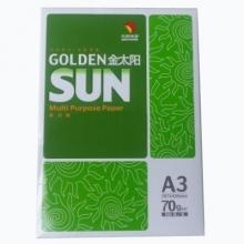 金太阳 B4 80g/m2 复印纸