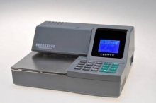 融威 RW-750B 支票打印机